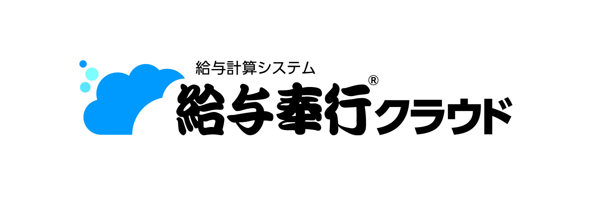 116.kyuyo_cloud_logo.jpg