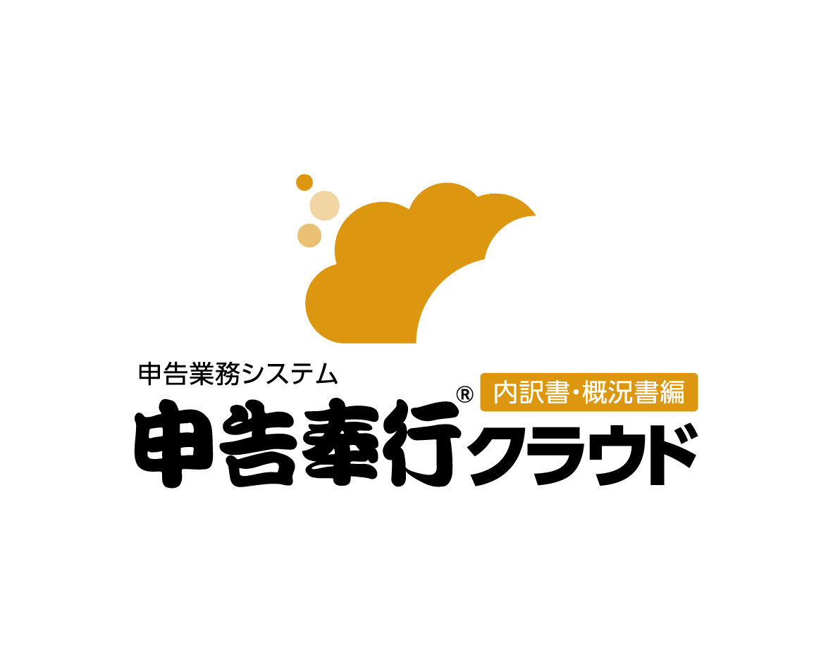 https://www.cs-acctg.com/service/system/uploads/kanjyo_B.png